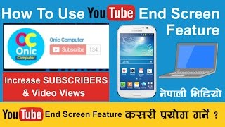 how to use youtube end screen feature ii increase channel subscribers video views in nepali