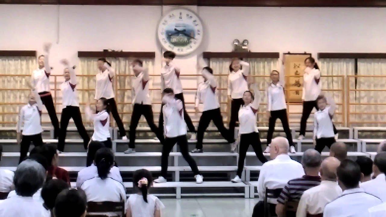 2015父親節表演-ㄧ起邁向幸福的家園 - YouTube