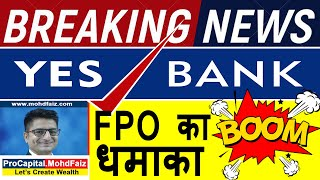 YES BANK SHARE PRICE LATEST NEWS | YES BANK FPO NEWS | धमाके के लिये तैयार | YES BANK STOCK REVIEW