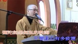 Repeat youtube video 懺悔歌  明海法師(自彈自唱)