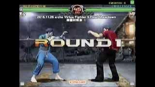 a-cho Virtua Fighter 5 Final Showdown 録画対戦会①(2015.11.26)