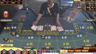 Download Video I88娛樂城-這樣玩百家樂必勝 http://i88899.com MP3 3GP MP4