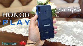نظرة على هاتف هواوي أونر بلاي Huawei Honor Play