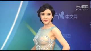 """中港台女明星出席紅毯博眼球""""全裸""""上陣"""