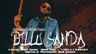Official Video: Billu Sanda | Amby X | Latest Haryanvi song 2020 I MF Films