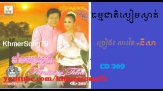 Thommacheat Sngeam Sngat   Rin Saveth ft Sokun Nisa RHM CD vol 369