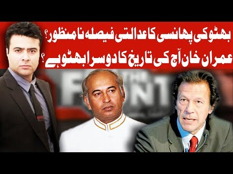 On The Front With Kamran Shahid - 4 April 2018 - Dunya News