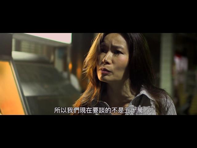 台北物語預告片