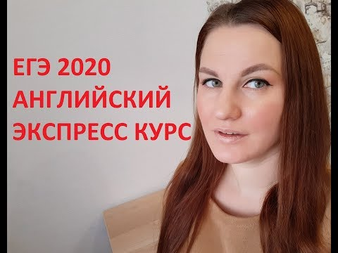 ЕГЭ - АНГЛИЙСКИЙ ЯЗЫК - ЧТЕНИЕ 12-18 {ДЕМОВЕРСИЯ 2020}