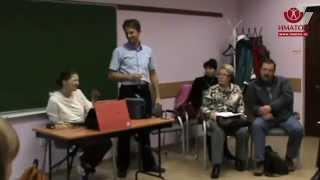 Управление персоналом. Профессиональная подготовка HR-специалистов