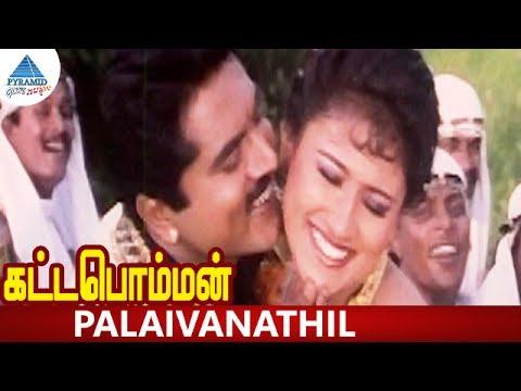Kattabomman Tamil Movie Songs Palaivanathil Video Song Sarath Kumar Vineetha Deva Youtube