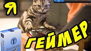 Screen Translator в помощь любому ГЕЙМЕРУ(Хотите шпилить, но не знаете Английский? Не беда. С этой программой можете играть хоть до утра =) Screen Translator..., 2016-01-30T11:23:29.000Z)
