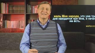 Библия за год 365 / 1 марта / день 61
