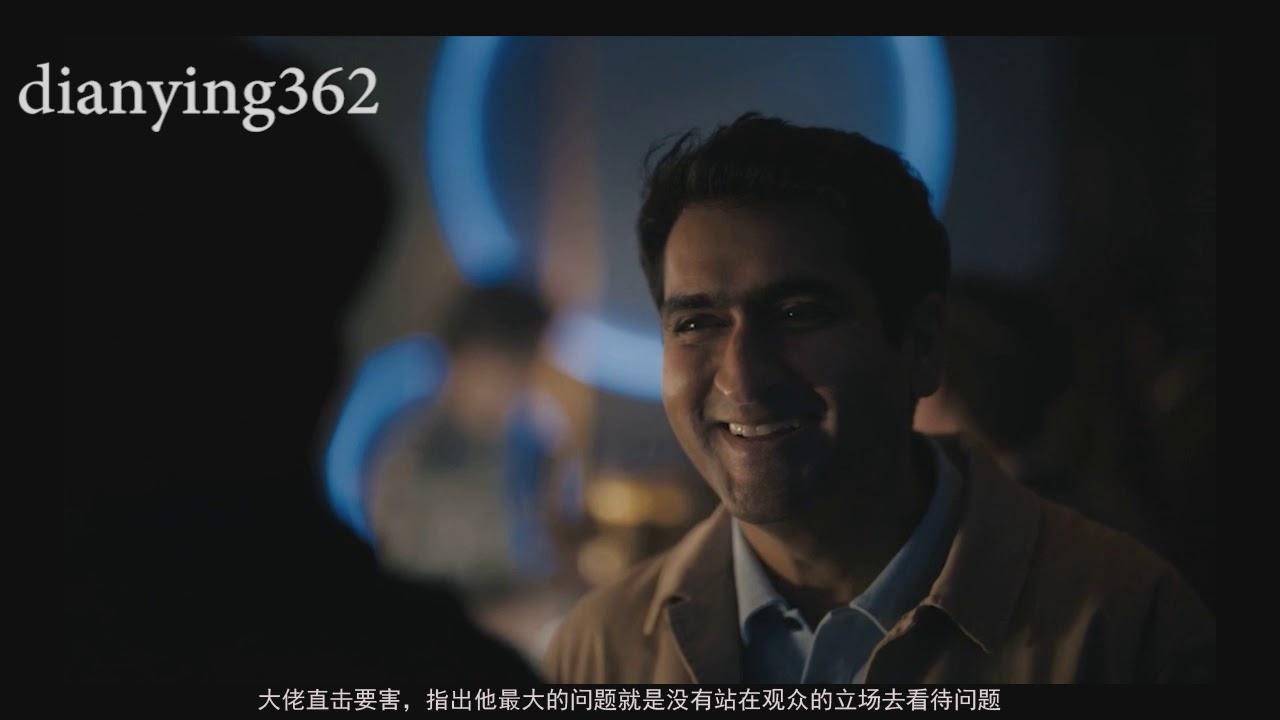 美劇《新陰陽魔界》消失的神作轉世重生? - YouTube