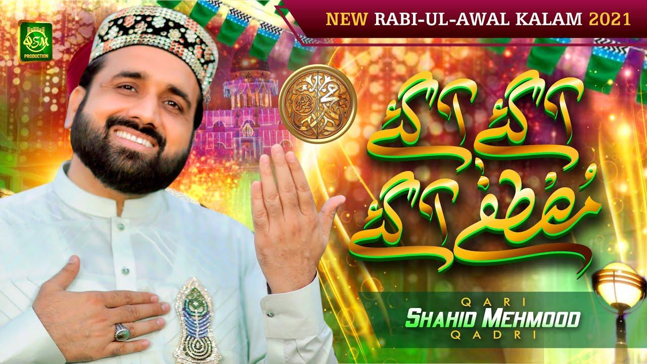 Download New Rabi Ul Awal Naat 2021   Agaye Agaye Mustafa Agaye   Qari Shahid Mehmood