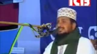 real face of Wahabi salafi ahle hadith deobandi (bangla sunni waz)