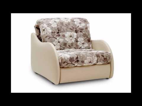 Кресло кровать купить онлайн