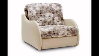 Кресло кровать купить онлайн(, 2016-05-27T15:33:34.000Z)