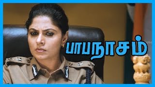 Police finds Roshan's car | Papanasam Scenes | Kalabhavan Mani strongly doubts on Kamal