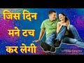 | CHHATRI | NEW HARYANVI SONG | RAJU PUNJABI | ANJALI RAGHAV | WHATSAPP STATUS VIDEO | MUST WATCH | Whatsapp Status Video Download Free