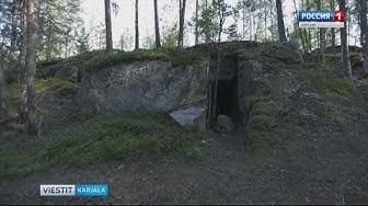 Kuinka sotavankeja kohdeltiin Karhumäen piirissä 1941-44