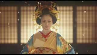 映画『花宵道中』特報映像 三津谷葉子 検索動画 7