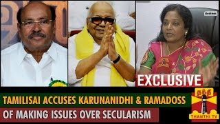 Exclusive : Tamilisai accuses Karunanidhi and Ramadoss of making Issues over Secularism spl tamil hot news video 13-10-2015