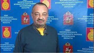 Обращение начальника отдела безопасности Управления территориальной безопасности В.Чучкалова