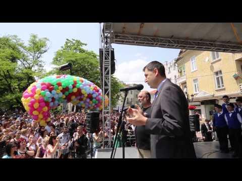 Plovdiv – European Capital of Culture 2019! | Пловдив – Европейска столица на културата 2019!