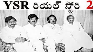 YSR Biopic by Prashanth Part-2 | Yatra Movie vs NTR Mahanayakudu vs RGVs Lakshmis Teaser Trailer