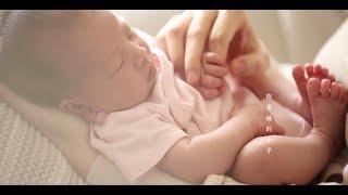 Newborn baby   Vivian & Brian
