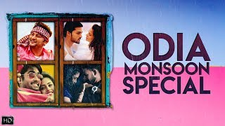 Odia Monsoon Special | Song Jukebox | HD | Non Stop Odia Songs | Non Stop Odia Hits