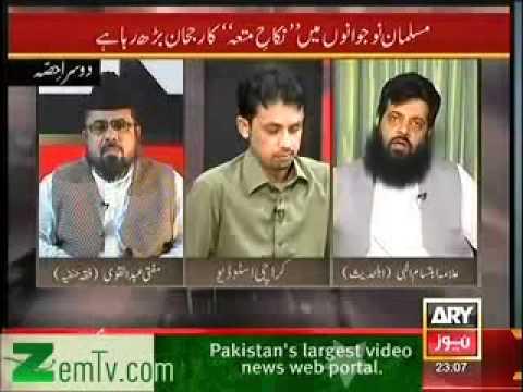 Muta (Nikah) Shia Muta Full Video on ary news.mp4