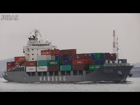 BOHAI STAR Container ship コンテナ船 NAMSUNG SHIPPING 関門海峡 2015-DEC
