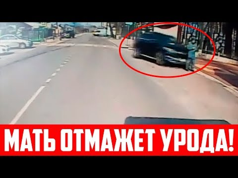 Сбил курсанта МЧС / Воронеж авария /Старый мажор сбил курсанта