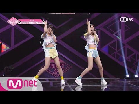 PRODUCE48 [단독/풀버전] AKB48_오다 에리나, 나카노 이쿠미 ♬Get you! @기획사별 퍼포먼스 180622 EP.2