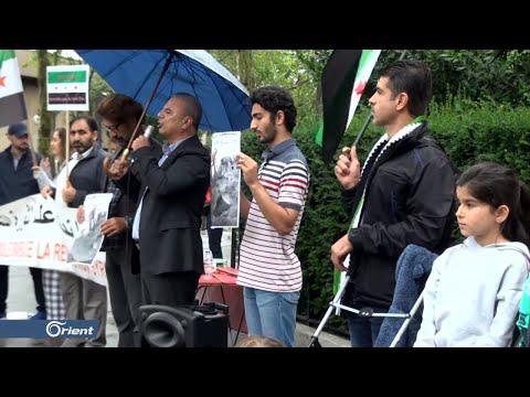وقفة احتجاجية في العاصمة الفرنسية باريس للتنديد بالقصف الروسي على إدلب - سوريا  - نشر قبل 9 ساعة