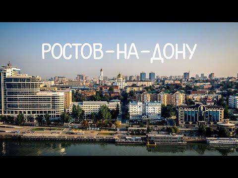 Ростов-на-Дону на рассвете. Съемка с квадркоптера