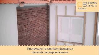 Блок хаус своими руками, монтаж и отделка с видео инструкцией и описанием процесса обшивки