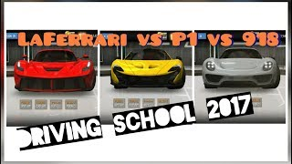 Driving School 2017 DRAG RACE - Ferrari LaFerrari vs Porsche 918 vs Mclaren P1