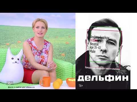 Афиша Ярославля с 19 по 25 марта 2018 года