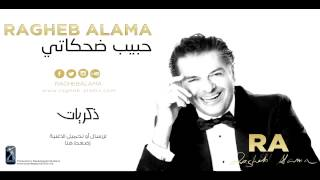 Ragheb Alama - Zekrayat / راغب علامة - ذكريات