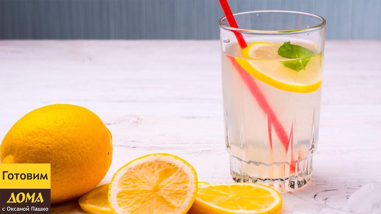 самый вкусный лимонад в бразилии рецепты