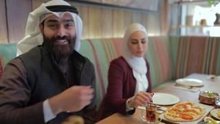 شنو تعنيلكم الكويت؟ اعلان الأڤنيوز  بمناسبة العيد ...