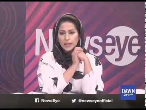 NewsEye - 29 March , 2018 - Dawn News