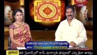 Rudrakshalu Sandehalu -  Live Sandehalu - 23rd October 2012