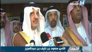 أمير المنطقة الشرقية يطمئن على مصابي جريمة القديح في مستشفى القطيف