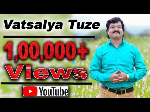 Very heart touching New christian Marathi worship song- Vatsalya tuze by pastor jitendra gaikwad