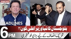 Who Will Be The Next CM of Balochistan Headlines 6 PM 28 October 2021 Express News ID1I