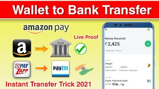 Amazon pay to Bank Instant transfer Trick 2021🔥  Payzapp to Bank   Mobikwik to Bank   paytm to bank